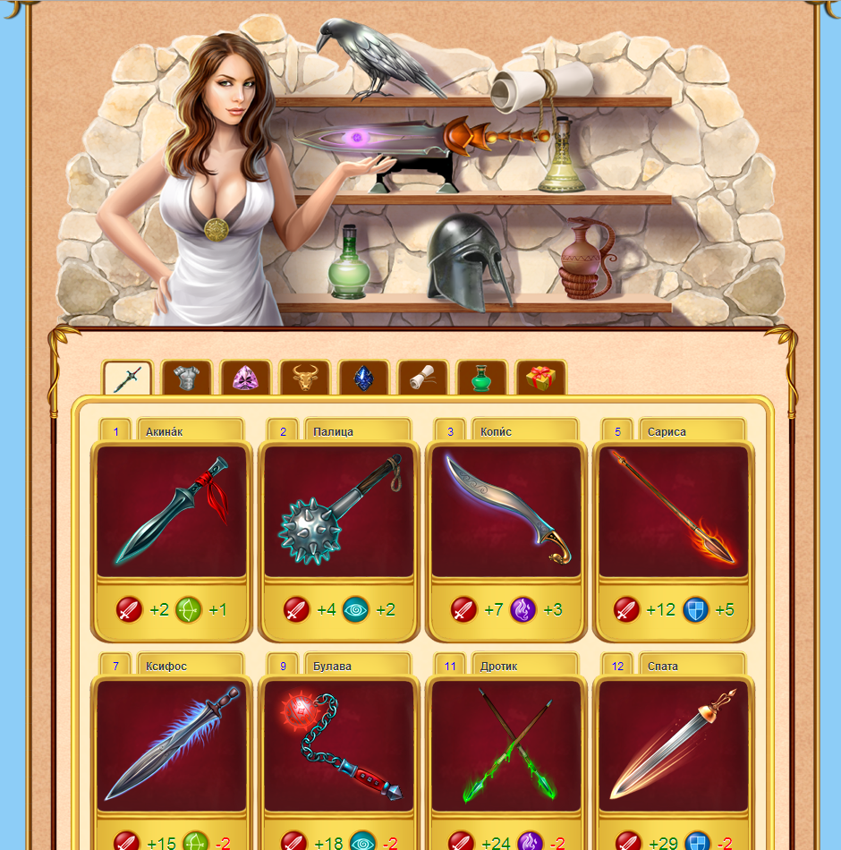 Игра онлайн четыре картинки одно слово