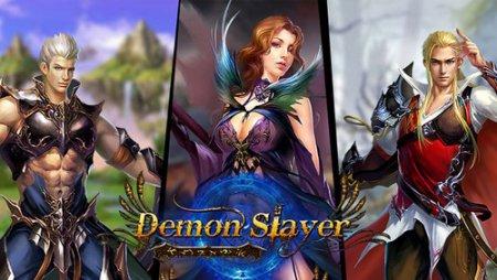 Demon Slayer Гайд по сильфам